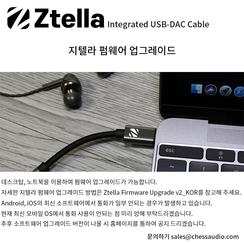 ztella firmware upgrade.png